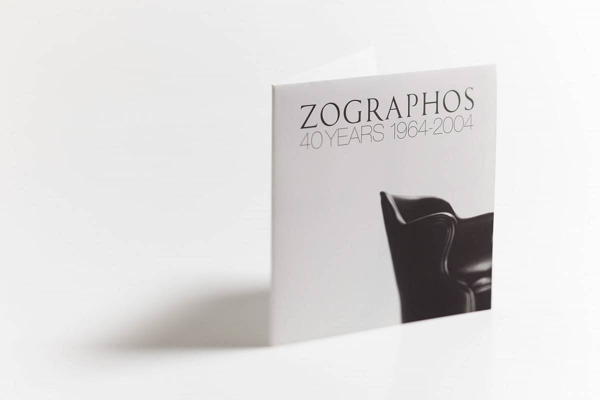 Zographos_40_years_leaflet_1