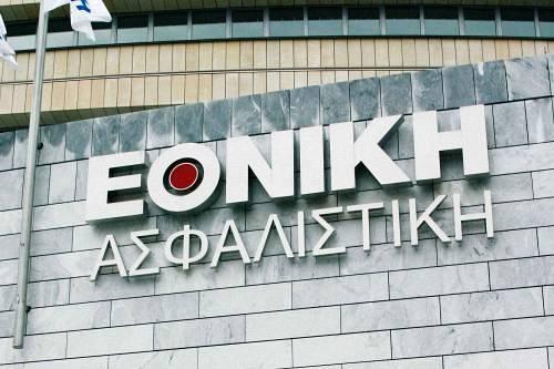 Ethniki_Asfalistiki_4