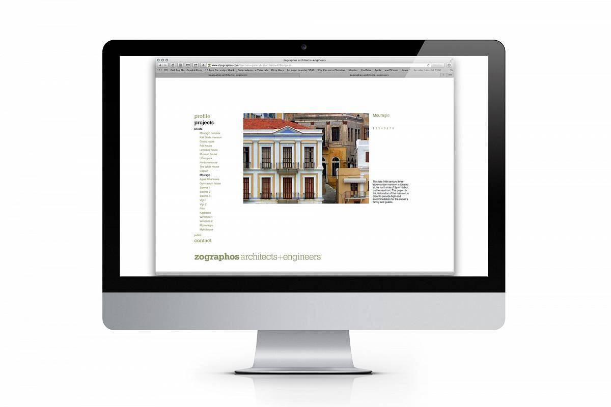 Zographos_Architects_1