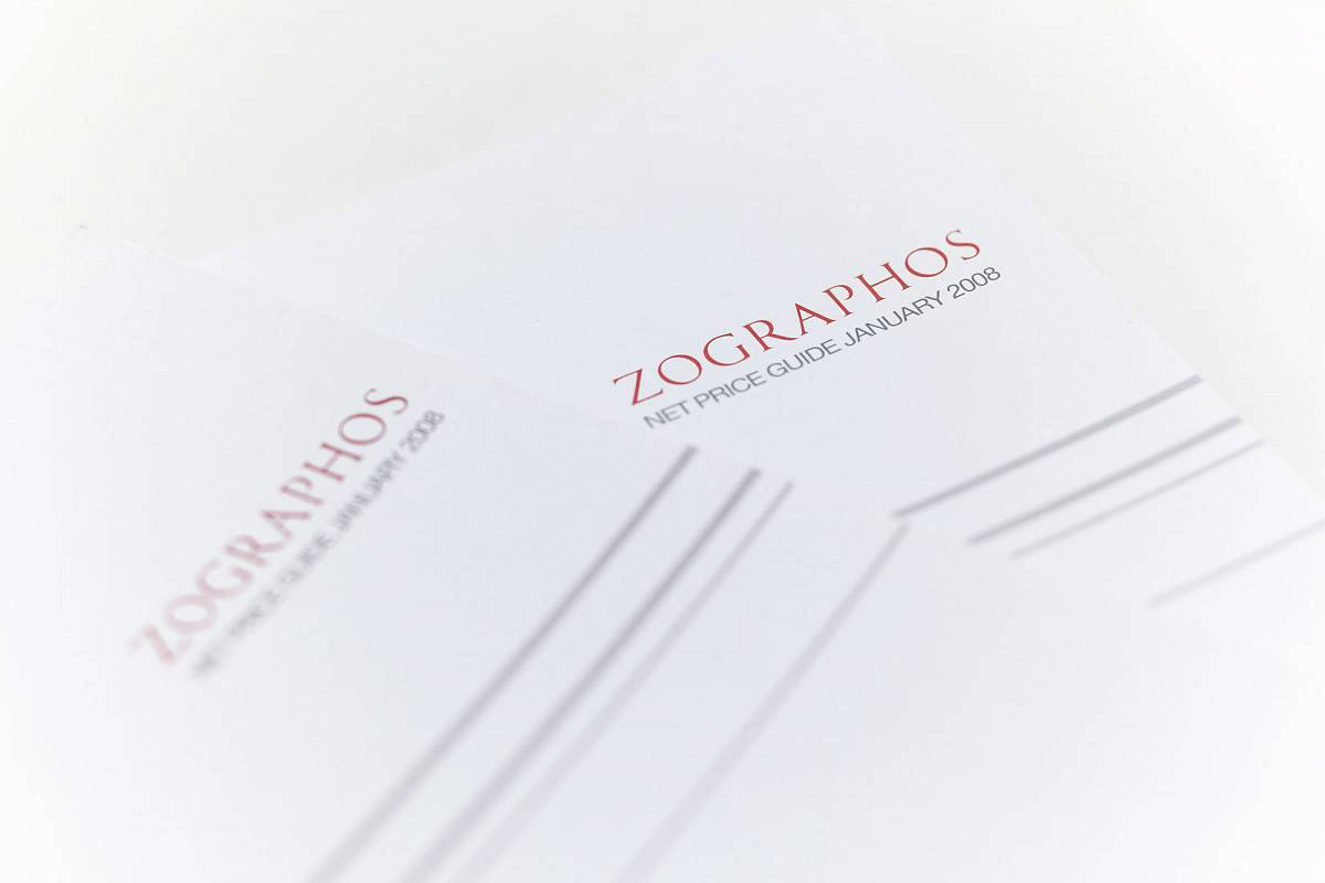 Zographos_Pricelist_2