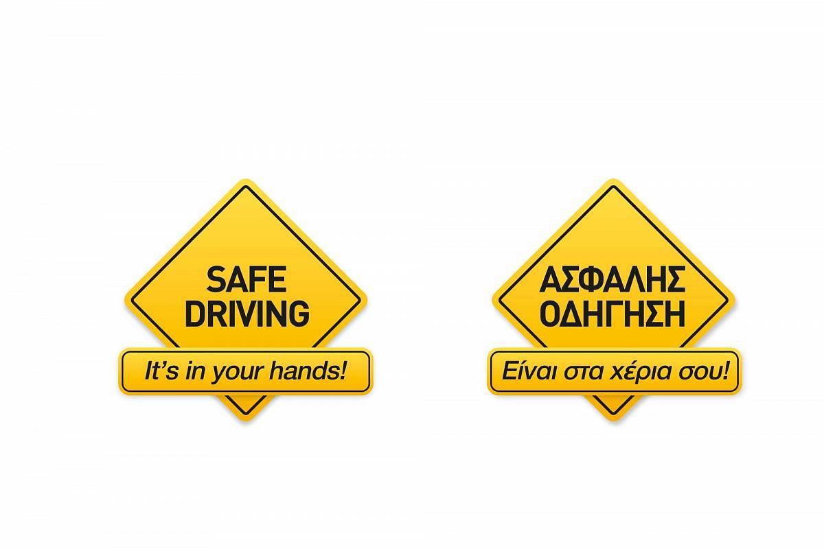 Safe_Driving_3
