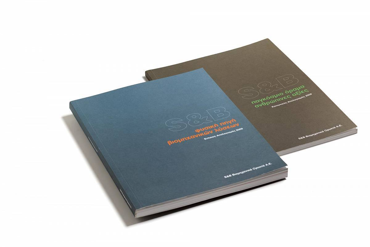S&B_Annual_report_2009_1
