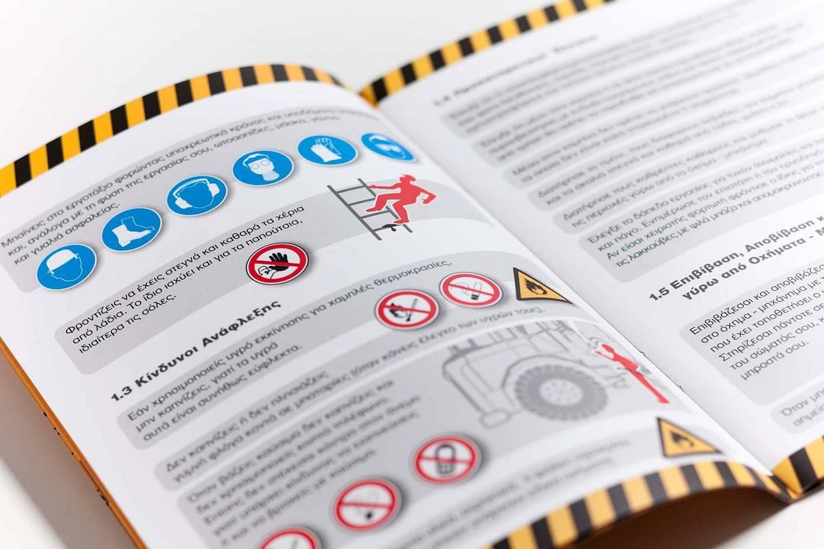 S&B_H&S_brochures_2