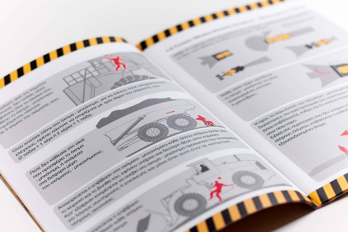 S&B_H&S_brochures_3