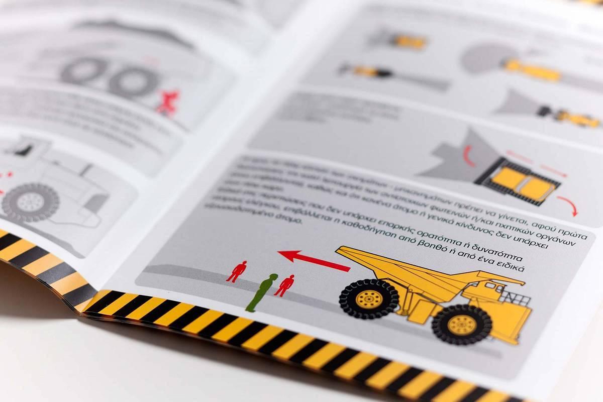 S&B_H&S_brochures_4