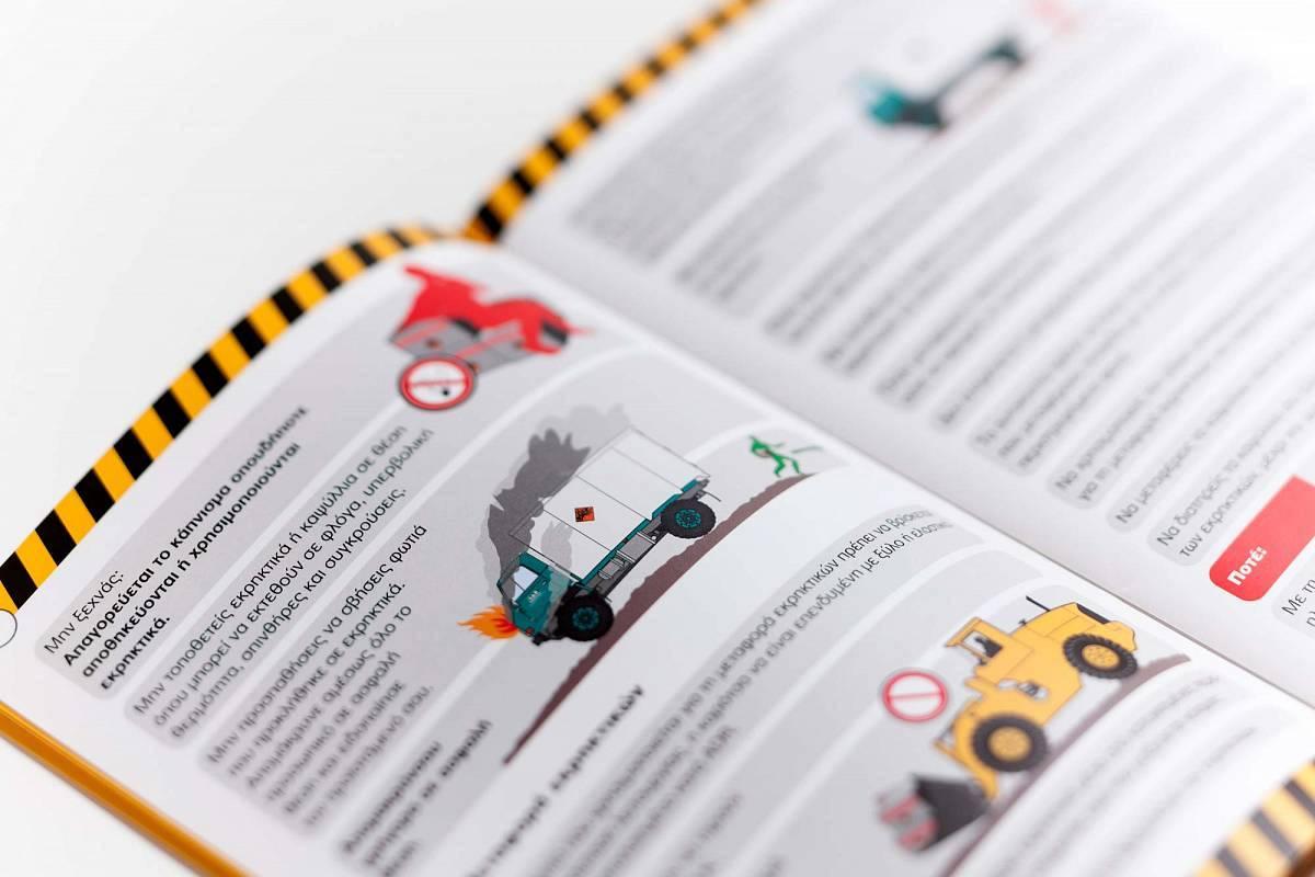 S&B_H&S_brochures_6
