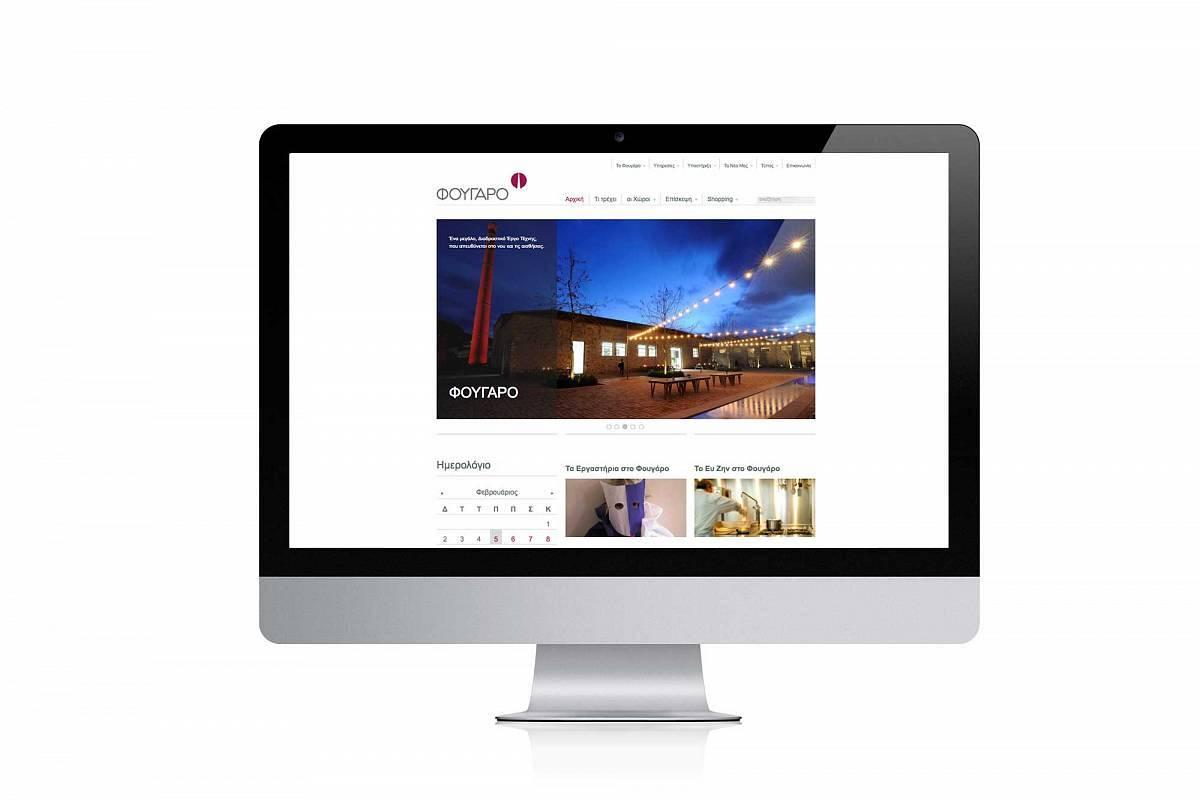 Fougaro_website_1